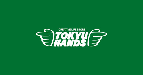 Pet First Tokyu Hands Ikebukuro - Fundle Petsling